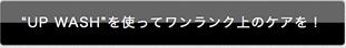 btn_a